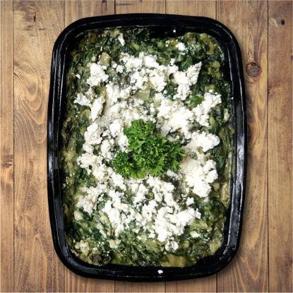 Picture of Enkel Porsie bykos - Spinach and feta 350g